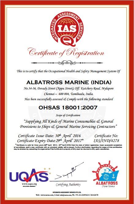 18001-2007
